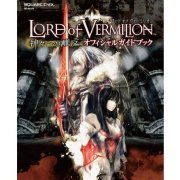 Lord of Vermilion Official Guide Book (Japan)