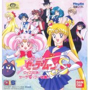 Bishoujo Senshi Sailor Moon S: Quiz Taiketsu! Sailor Power Kesshuu preowned (Japan)