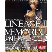 Lineage II Memorial (Japan)