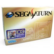 Sega Saturn Console - Virtua Fighter Remix Campaign Box HST-0001 grey preowned (Japan)