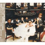 Mr.Legend - Takeshi Terauchi Shuku Koki Kinen Album (Japan)
