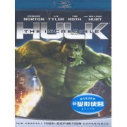 The Incredible Hulk (Hong Kong)