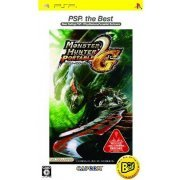 Monster Hunter Portable 2nd G (PSP the Best) (Japan)
