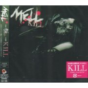 Kill [CD+DVD Limited Edition] (Japan)