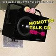Momotto Talk CD Tomokazu Seki Ban (Web Radio Momotto Talk Perfect CD 9) (Japan)