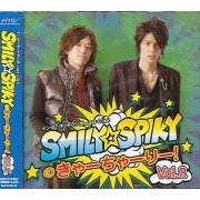 Smiley Spiky No Kya Charlie Vol.2 (Japan)