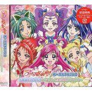 Yes! Pre Cure 5 Go Go Vocal Album 2 (Japan)