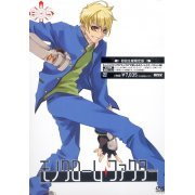 Monochrome Factor Vol.5 [Limited Edition] (Japan)
