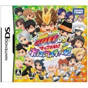 Katekyoo Hitman Reborn! DS: Mafia Daishuugou Bongole Festival (Japan)