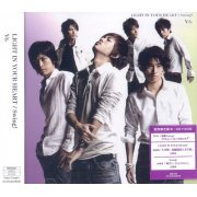 Light In Your Heart / Swing [CD+DVD Version B] (Hong Kong)