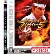 Virtua Fighter 5 (Sega the Best) (Japan)