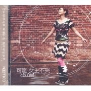 Colleen [CD+DVD] (Hong Kong)