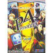 Shin Megami Tensei: Persona 4 The Official Strategy Guide (US)