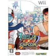Tatsunoko vs. Capcom: Cross Generation of Heroes (Japan)