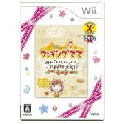 Cooking Mama: Minna to Issho ni Oryouri Taikai! (Dream Age Collection Best) (Japan)