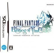 Final Fantasy Crystal Chronicles: Echoes of Time (Japan)