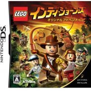 LEGO Indiana Jones (Japan)