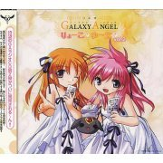 Radio CD Radio Galaxy Angel Ryoko To Yuna To Vol.2 (Japan)
