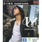 Foolish Foolish [CD+DVD Limited Edition] (Japan)