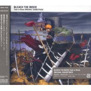 Bleach The Movie Fade to Black Original Soundtrack (Japan)
