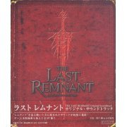 The Last Remnant Original Soundtrack (Japan)