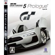 Gran Turismo 5 Prologue Spec III (Japan)