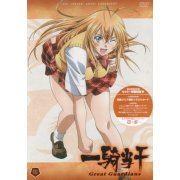 Ikki Tosen Great Guardians Vol.5 (Japan)