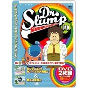 Dr. Slump DVD Slump The Collection Ohisashiburi Senbe No Dai Hakken & Moeyo Tsukutsun No Maki (Japan)