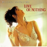Love or Nothing [Limited Edition] (Japan)