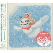 Tsuretette Tsuretette [Limited Edition] (Japan)