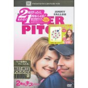 Fever Pitch Special Edition (Japan)