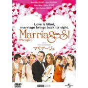 Mariages [Limited Edition] (Japan)