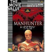 Manhunter (Japan)