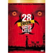 28 Days Later Special Edition (Japan)