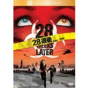 28 Weeks Later Special Edition (Japan)