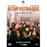 Rosenstrasse [Limited Edition] (Japan)