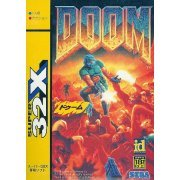 Doom preowned (Japan)