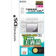 Touch Panel Screen Protection Filter DSi (Japan)