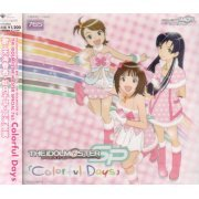 Colorful Days (The Idolm@ster Master New Series 765 Pro Theme) (Japan)