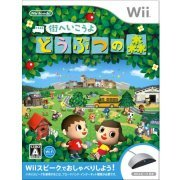 Animal Crossing: City Folk (w/ Wii Speak) (Japan)