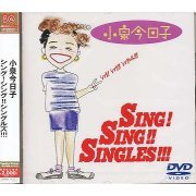 Sing Sing Singles [Limited Pressing] (Japan)
