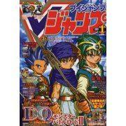 V-Jump [January 2009] (Japan)