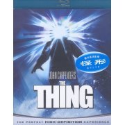 The Thing (Hong Kong)