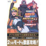 Naruto Shippuuden: Gekitou Ninja Taisen EX 3 Guide (Japan)