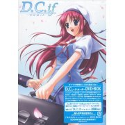 D.C. - Da Capo DVD Box [Limited Edition] (Japan)