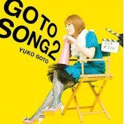 Goto Song 2 (Japan)
