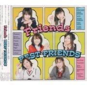 Kyo No 5 No 2 Friends Album (Japan)