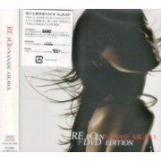 Reborn [CD+DVD Jacket A] (Japan)