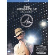Andy Lau Wonderful World China Tour Shanghai  Live Karaoke (Hong Kong)