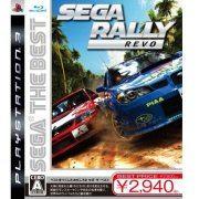 SEGA Rally Revo (Sega the Best) (Japan)